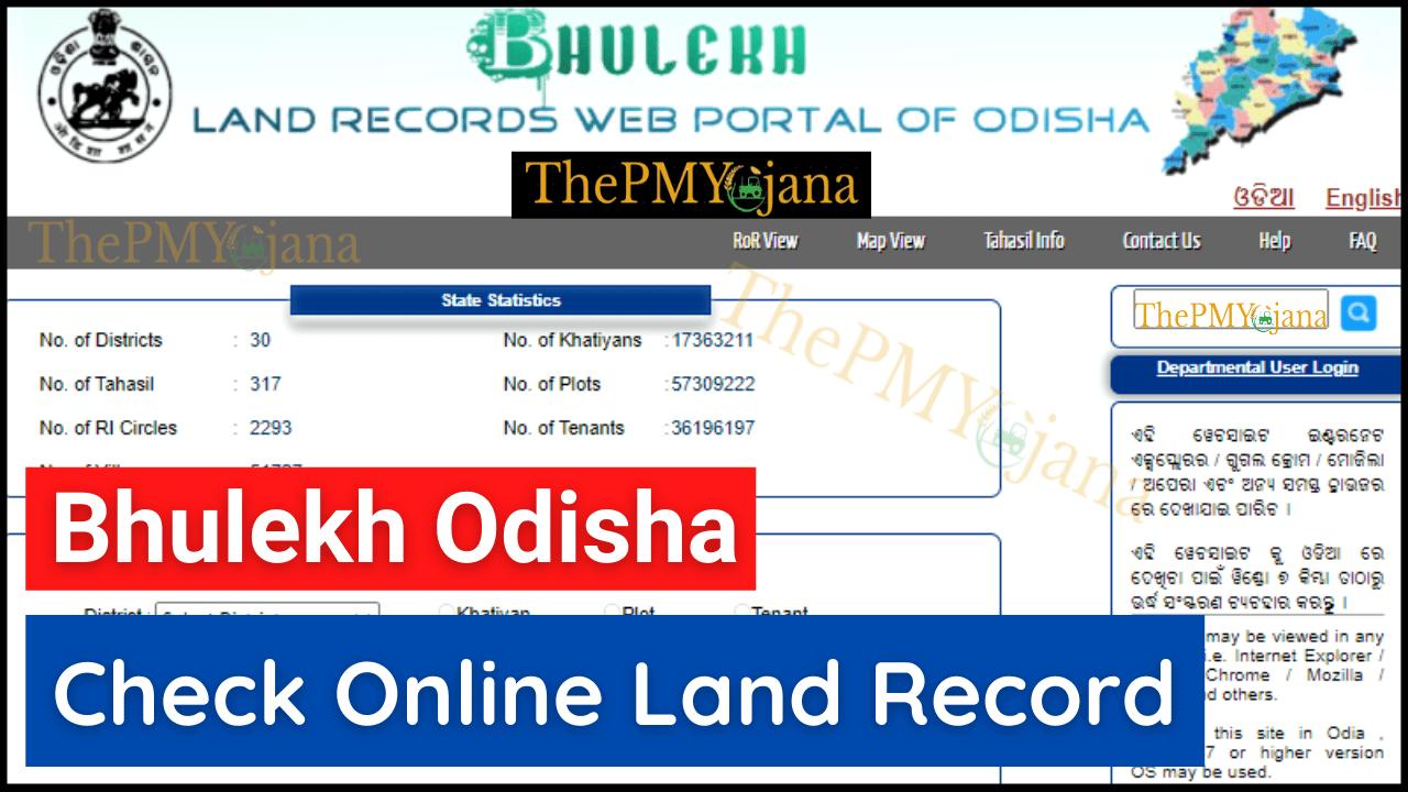 Bhunaksha Odisha