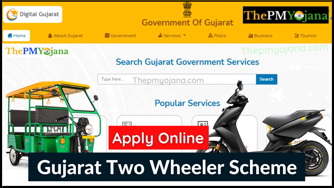 Gujarat Two Wheeler Scheme